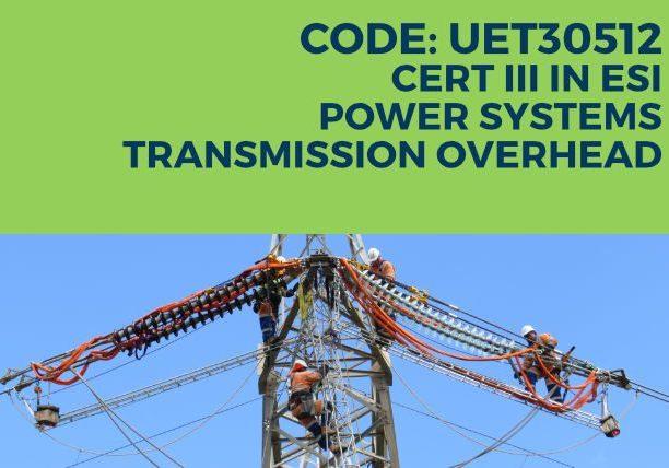 UET30512